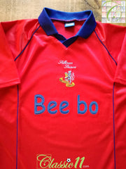 2000/01 Macclesfield Town Away Football Shirt (S)