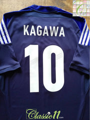 2012/13 Japan Home Football Shirt Kagawa #10 (M)