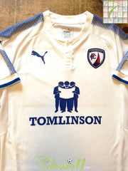 2017/18 Chesterfield Away Football Shirt (S)