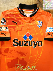 2012 Shimizu S-Pulse Home J.League Football Shirt (L)