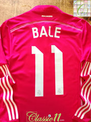 2014/15 Real Madrid Away 'Adizero' Football Shirt. Bale #11 (S) (6)