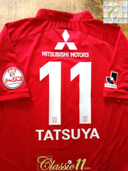2009 Urawa Red Diamonds Home J.League Football Shirt Tatsuya #11 (XXL)