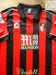 2016/17 Bournemouth Home Football Shirt (M)