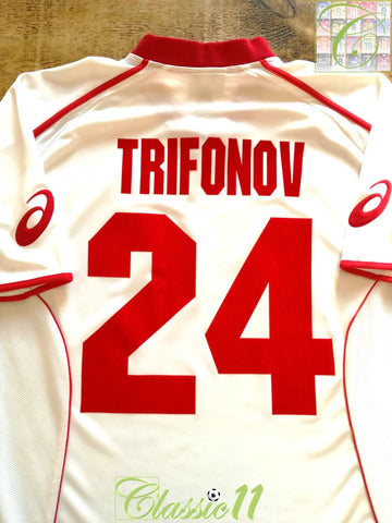 2003/04 CSKA Sofia Away Football Shirt Trifonov #24 (XL)