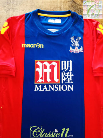 2016/17 Crystal Palace Home Football Shirt (XL)