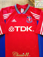 1998/99 Crystal Palace Home Football Shirt (XXL)