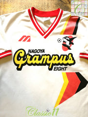 1990 Grampus Eight Away Football Shirt (L)