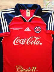 1999 South China vs Man Utd Home Football Shirt (XL)