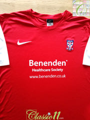 2012/13 York City Home Football Shirt (XL)