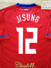 2010/11 South Korea Home Football Shirt Ji-Sung #12 (L)