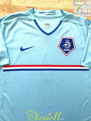 2008/09 Netherlands Away Football Shirt (XL)