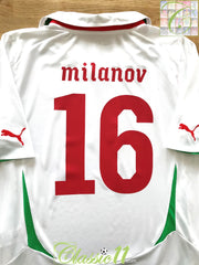 2010/11 Bulgaria Home Football Shirt Milanov #16 (L)