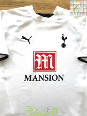 2006/07 Tottenham Home Football Shirt (M)