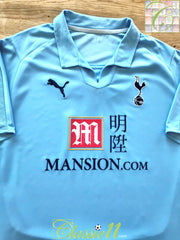 2008/09 Tottenham Away Football Shirt (XL)