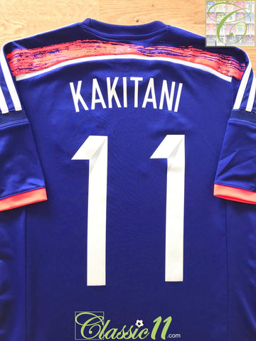 2014/15 Japan Home Football Shirt Kakitani #11 (S)