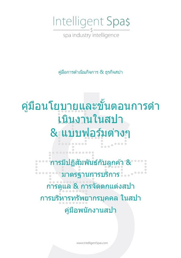Spa Operating Procedures and Policies Manual Thai
