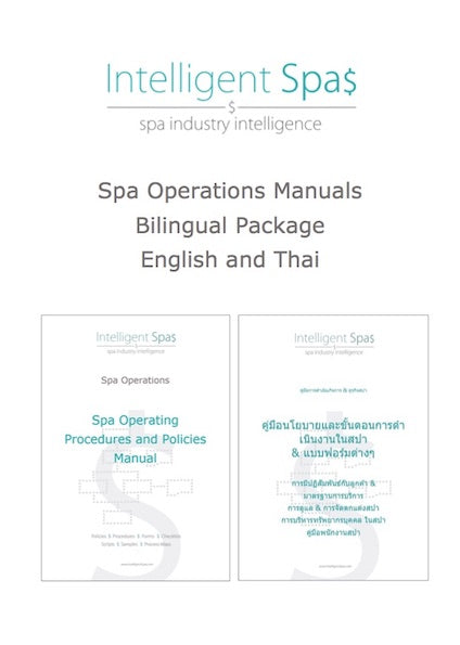 SOP Package English and Thai