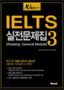 All about IELTS 실전문제집 3 [Reading - General Module]