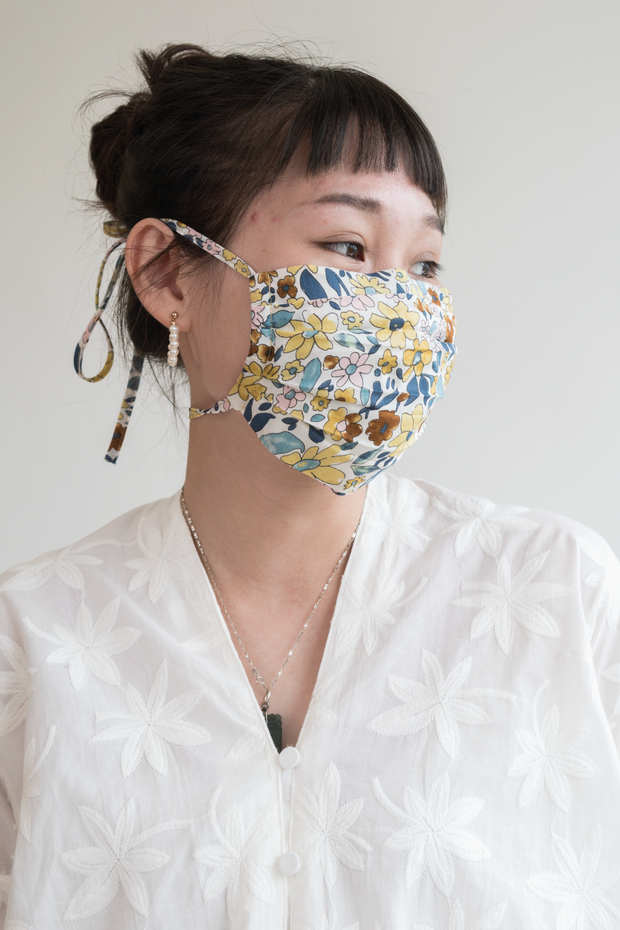 String Face Mask - Botanica Series