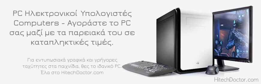 PC Computers - HitechDoctor.com