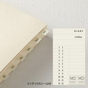 Midori MD Notebook CODEX - 1 Day 1 Page Blank - A5