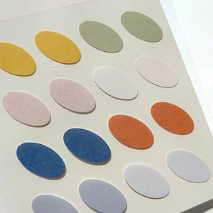 Suatelier Stickers - Plain Deco 1660 Plain 56