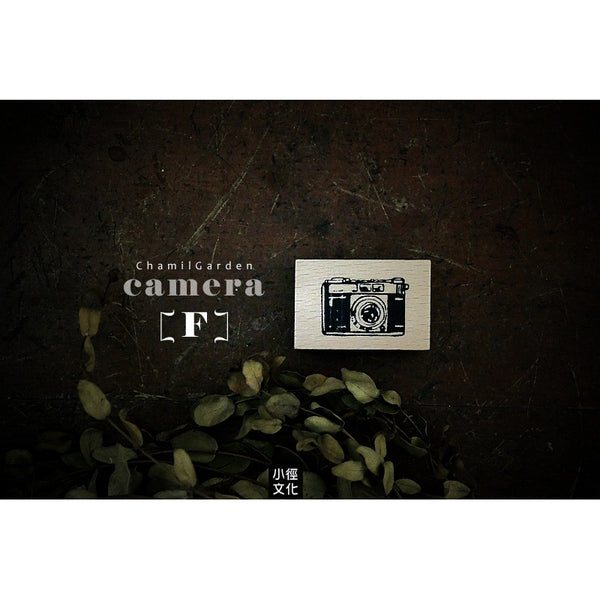 Chamil Garden Original Wood Series Vol.3 - Camera