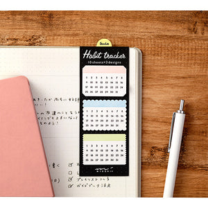 Midori Journal Sticky Notes - Habit Tracker Colorful Pattern
