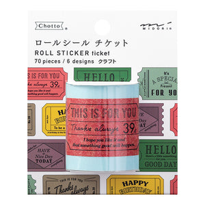 Midori Sticker Roll Seal - Kraft Tickets
