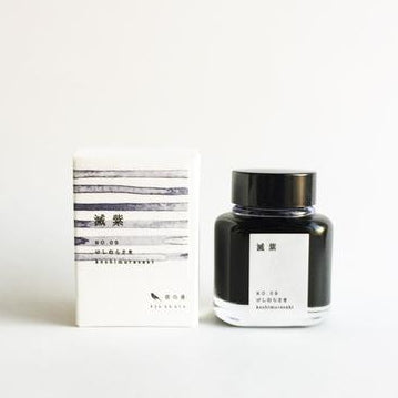 Kyo No Oto Ink - Keshimurasaki 40 ml - Limited Edition