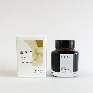 Kyo No Oto Ink - Yamabukiiro 40 ml