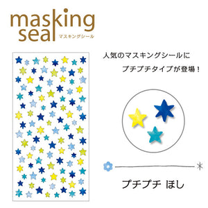 Mind Wave Masking Seal - Puchi Puchi Star