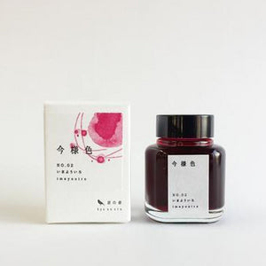 Kyo No Oto Ink - Imayouiro 40 ml