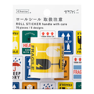 Midori Sticker Roll Seal - Caution Labels