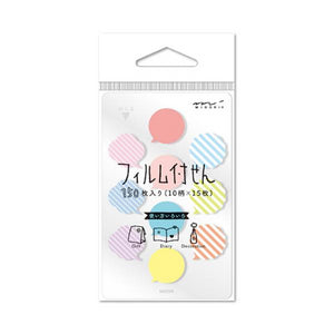 Midori Paper Sticky Film - Mini Bubble Pattern