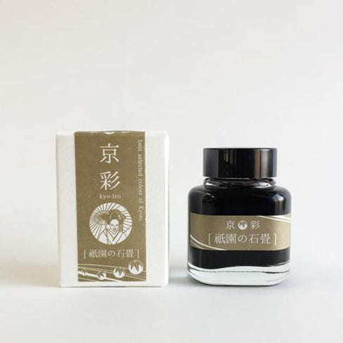 Kyo-Iro Ink - Stone Road of Gion 40 ml