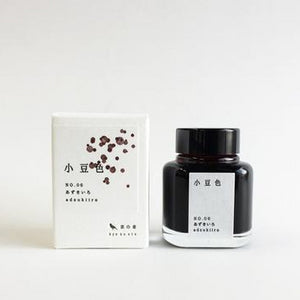 Kyo No Oto Ink - Adzukiiro 40 ml