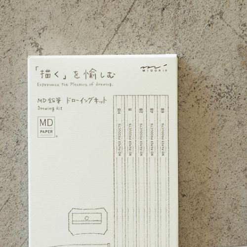 Midori MD Pencil Drawing Sketch Kit