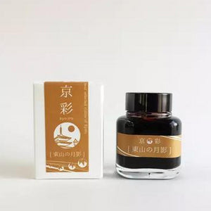 Kyo-Iro Ink - Moonlight of Higashiyama 40 ml