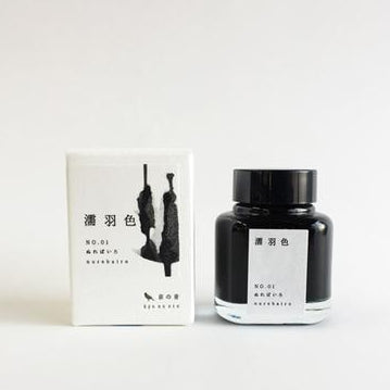 Kyo No Oto Ink - Nurebairo 40 ml