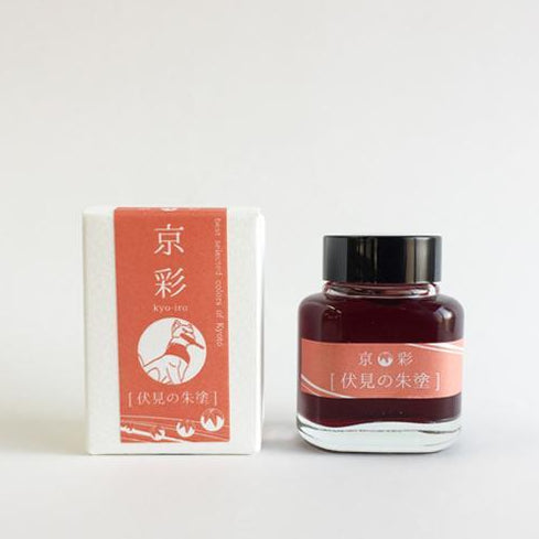 Kyo-Iro Ink - Flaming Red of Fushimi 40 ml