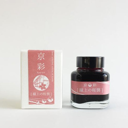 Kyo-Iro Ink - Cherry Blossom of Keage 40 ml