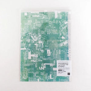 Chamil Garden Masking Sheets - Japanese Paper - Collage MTK-CH301