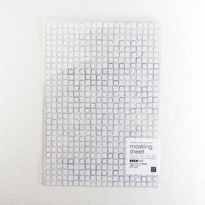 Chamil Garden Masking Sheets - Japanese Paper - Gofun MTK-CH303