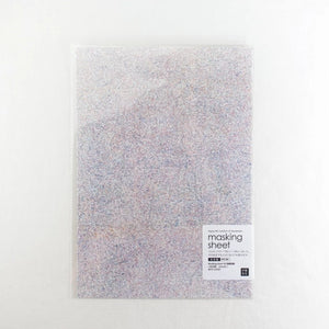 Chamil Garden Masking Sheets - Japanese Paper - Drizzle MTK-CH307