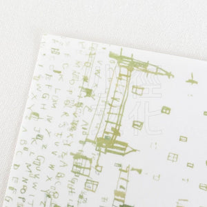 Chamil Garden Masking Sheets - Japanese Paper - Forest MTK-CH314