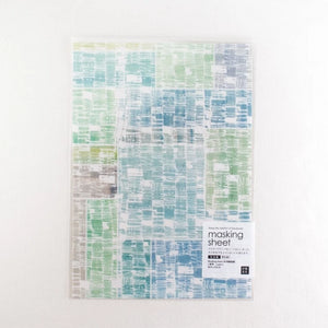 Chamil Garden Masking Sheets - Japanese Paper - Lawn MTK-CH318