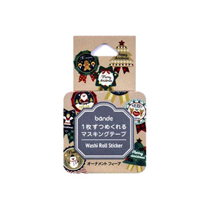 Bande Washi Sticker Seals - BDA576 Ornamental Ribbon