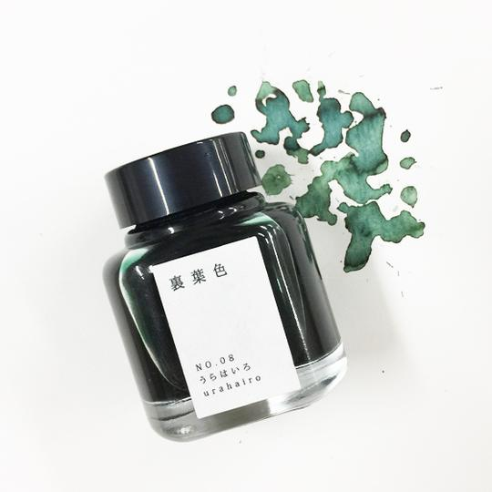 Kyo No Oto Ink - Urahairo 40 ml