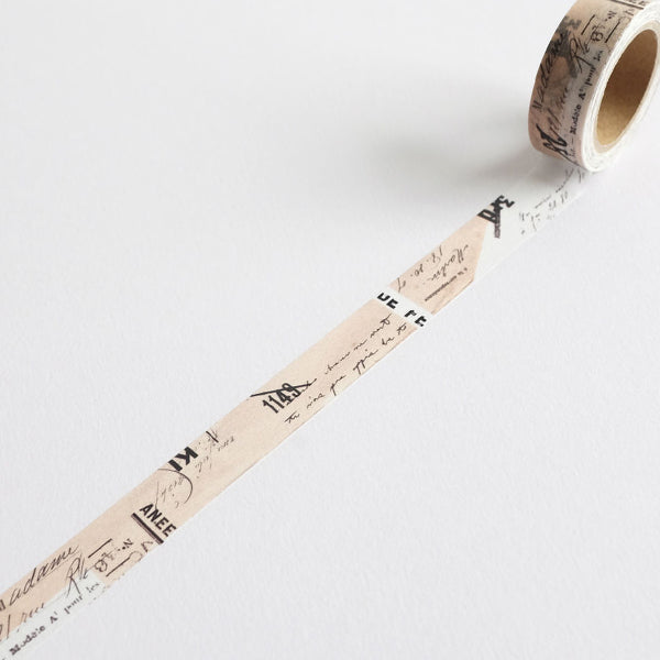 Yohaku Washi Tape - Y-071 Journal